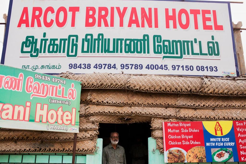 arcot biriyani, local treats, sungam biriyani, taj biriyani, places to eat in pollachi, local food joint, best non vegetarian restaurant,