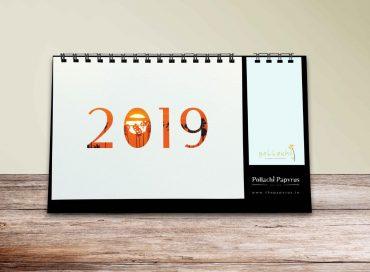 pollachi desktop calendar, pollachi papyrus, sunrise, sunset, nature calendar, pollachi, anamalai tiger reserve, india, tamilnadu,